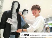 \2017年にOPENしたお店/ スタートがみんなと近い分、和気あいあい!未経験でも安心ですよ★10~30代のスタッフが活躍中!