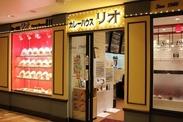 ≪横浜駅直結≫1960年創業の、相鉄ジョイナスにあるカレー専門店です♪長期で働ける方も大歓迎★和やかな雰囲気のお店です!
