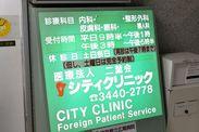 地域の皆様から頼られる病院です。患者さんのみならずお医者さんからも頼られる存在として働けます。
