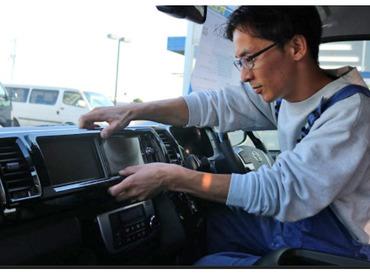 """【カーナビ等の電装取付】◆応募資格⇒自動車業界でのお仕事経験がある方◆""""1車種専門""""だからレア車も多数★20~30代の方が活躍中の職場♪1日4h~OK"""