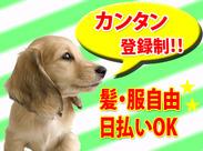★ 駅ナカだから、通勤らくらく♪ ★ 梅雨でも、問題ナシ♪ 池袋駅以外にも、都内、埼玉、千葉… 色んな駅で同時募集中です!