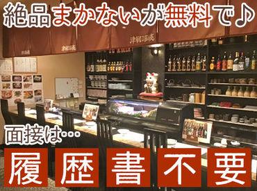 路地を少し入ったところにある アットホームで温かい雰囲気のお店♪ 個人店ならではの働きやすさが◎