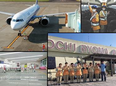 高知龍馬空港でのお仕事です! 「空港や機内は元々キレイなので 清掃がしやすい」というスタッフさんの声も♪