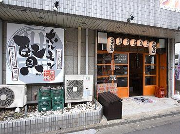 【焼肉店STAFF】京都の人気焼肉店プロデュース☆まかないも期待大!?\髪型・髪色自由!ピアスもヒゲもOK/アナタの普段のスタイルで働ける♪