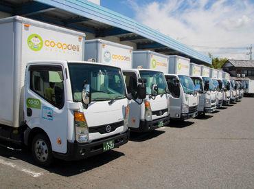 生協の宅配業務車両へ同乗し、配達社員のサポートをお願いします!