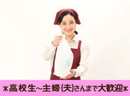 【登録制】大阪市内にコンビニのお仕事多数あり! 好立地なお店がたくさんありますよ◎
