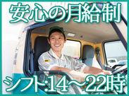 ヤマトはチームワークがよくて、一人ぼっちで運んでいる感はゼロ。※福岡AC1807/040006