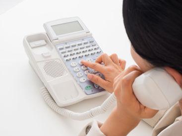 【夜間電話交換】オシゴトは・・・医療施設内での電話対応♪のみ!\なのに…!/1日の勤務で3万1900円も稼げちゃう★★シフトは週2日程度で◎