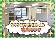 新しい事務所を一緒に作っていきませんか??
