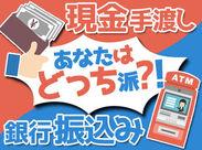 初勤務で1000円。そのあとも勤務日数ごとに5000円。最大で3万円。これで行きたかったあの場所に旅行に行けちゃう♪