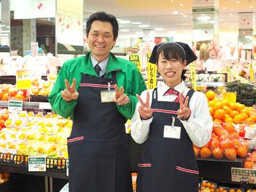 【スーパーマーケットSTAFF】春は新しくなにかを始める絶好の季節*゜履修登録、テスト、新生活準備etc生活が落ち着いてからの勤務開始も相談OKです◎