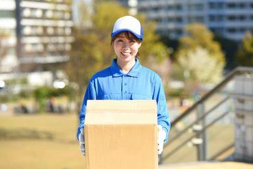 <大阪全域に勤務地多数> 幅広い層のスタッフさんが大活躍中です♪♪