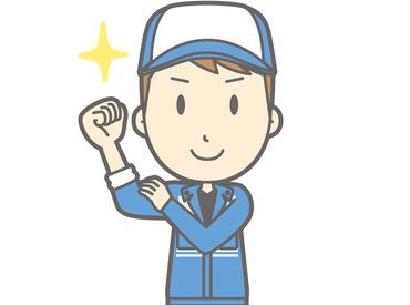 【リサイクル金属の分別・運搬・製造】≪社員登用実績多数!≫高時給1100円だから毎月の収入も安定★20~30代男性スタッフ活躍中♪