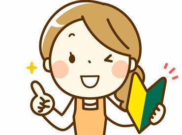 今なら週5日勤務できる方は 入社祝い金として3万円支給!(規定あり) サクッと稼げるチャンス◎
