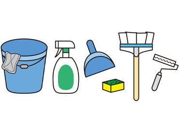 【清掃スタッフ】\週1日~勤務できます!!/家庭やプライベートと両立も◎アットホームな雰囲気で働きやすい★男女問わず幅広いスタッフ活躍中