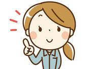 シンプル作業なので、未経験OK◎ 勤務時間帯が選べる!!副職としても人気♪ 履歴書不要なので、すぐに働けます★