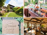 ≪緑豊か、落ち着いた雰囲気の邸宅レストラン≫ 広々とした店内は、くつろぎ空間 外にはとてもキレイな日本庭園も♪