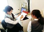 スタッフ間でコミュニケーションを取りながら協力体制を整えています。