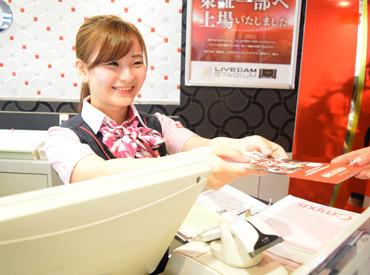 ★日払いOK★ 「今月お財布がピンチ...」 そんなピンチの時もご安心ください♪