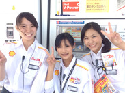 都内を中心に34店舗のサービスステーションを展開しているヤマヒロ★昭和シェル石油のトップディーラーだから働くのも安心です♪