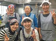 明るいスタッフが多い職場です♪厨房内は常に笑い声と笑顔でいっぱいですよ!新しいスタッフさんをお待ちしております!