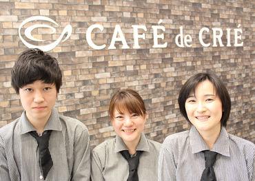 学生さんに親切なCafe♪ 「講義・サークル」…忙しい学生さんが楽しく両立できるようシフト面でもしっかりフォローします◎