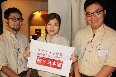 【ダイニングSTAFF】あの大人気店舗がSTAFF大募集/*6月GRAND OPEN<とらえもん>×渋谷の人気店<BEE HOUSE>