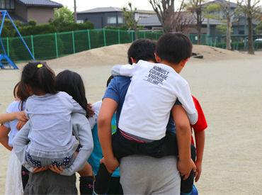 子供たちと一緒に遊ぼう☆覚えることは特になし!大切なのは、「子供が大好き」という想いだけです♪※画像はイメージ