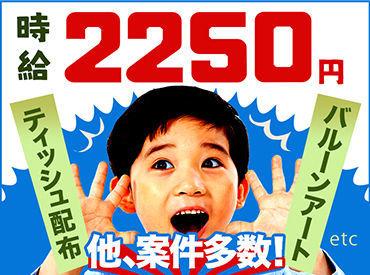 \登録するなら今がチャンス/超人気*東京ガールズコレクションのイベント案件も…☆