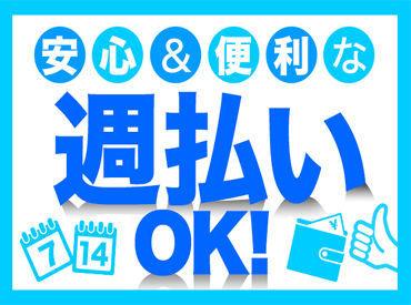 【フォークリフト】【アドバンテージワーク☆】ウレシイ残業ほぼナシ♪私物置きすぎ注意?ロッカー有♪