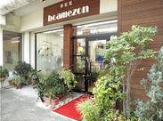 \社員割引あります!/ 美容室boamezon(ボアメゾン)を【20%OFF】で利用できる…♪