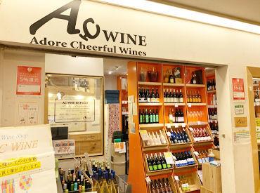 吉祥寺で10年以上愛される専門店◇* 接客の経験が少ない… ワインに詳しい訳じゃない… そんな方でも興味があればOK♪