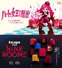 勤務前での研修では、オープニングコンテンツの「Escape from The NINE ROOMS」「ハートの女王からの脱出」を無料で体験♪
