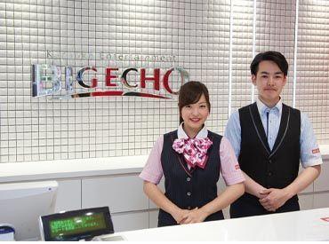 【カラオケSTAFF】+♪カラオケ【BIG ECHO】♪+賑やかな場所が好き!カラオケが好き!初めてのバイト!副業したい!etc.../み~んな大歓迎!!\