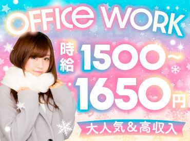 週3日~もOK◎自分らしく働きたい方、大歓迎╰(*´︶`*)╯ 週5日×フルタイム勤務なら月収29万円もGET可能♪