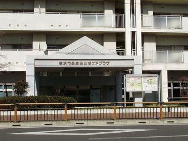 デイサービスでの介護業務! 「いつもありがとう」の声が嬉しい♪ 横浜市の地域貢献に繋がります◎