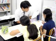 ≪週1・3h~≫1日3hからの短時間勤務だから、授業とバイトの両立も◎担当する授業の準備には時間はかかりません!