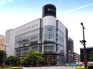 こちらの写真は『BiVi福岡』です! 天神、薬院、渡辺通から徒歩圏内の 好立地にオフィスが…♪