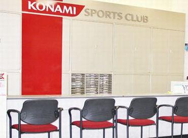 """あの有名スポーツクラブ""""コナミ"""" で働けるチャンス★ 短時間~OKだから、 プライベートとの両立も楽らく♪"""