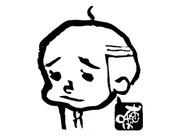 えぇ居酒屋[おじいちゃんと呼ばないで]◎富沢駅前で楽しく営業中!! 週1~OK!まかない無料♪