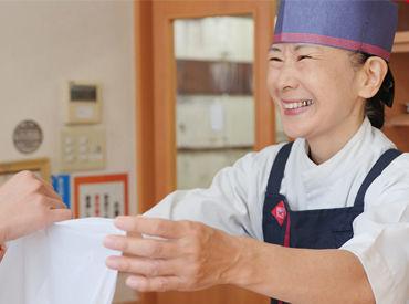 おいしいお寿司がおトクにGETできちゃう、嬉しい社員割引制度もありますよ♪