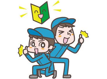 【シール貼り】\\人気のシール貼りWORK!//★男女スタッフ活躍中!★(1)ハンディでチェック       ↓(2)シール貼り