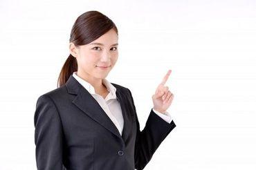 【オフィス受付】◆コレド室町◆駅チカ!新日本橋駅スグ♪平日日中勤務☆貸会議室の受付のお仕事です!