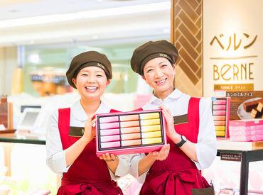 松屋浅草にあるお店です♪ 浅草駅から徒歩3分で通勤もらくらくです◎