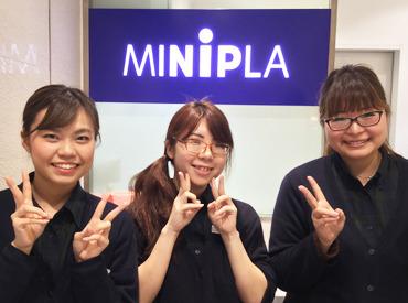 【ミニプラSTAFF】*○*オシャレなX'mas雑貨もお得にGET*○*みんな知ってる<ミニプラ>でかわいい商品に囲まれて働きませんか?