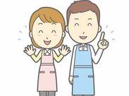 ◆土日祝休み◆家庭とも両立可♪ 15時以降に勤務できる方も同時募集中☆゜+