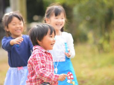 【児童援助/支援補助スタッフ】笑顔いっぱいの子どもたちに出会えます♪《職場見学は随時受付中》『どんな雰囲気かな?』 事前に働く環境がわかるから安心◎