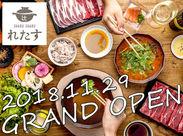 """【札幌2号店として、ススキノ店がNEW OPEN】 """"空間""""にもこだわったお店づくり!!お洒落な飲食店で働きたい方にオススメです♪"""