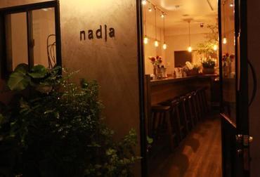 """【BARスタッフ】◆表参道にある隠れ家的BAR""""nadja""""◆ワインの知識が身につく!接客スキルあがる!将来自分の店を持ちたい…そんな方オススメ♪"""