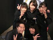 気さくなスタッフいーっぱい☆チームワーク&サポートは抜群!